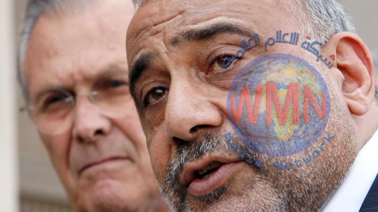 عبد المهدي: لدى العراق خطط طموحة لتطوير قطاع إنتاج الغاز