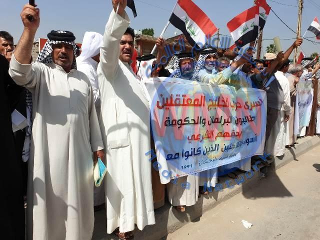أسرى حرب الخليج الثانية يتظاهرون للمرة الثانية في البصرة للمطالبة برواتب تقاعدية