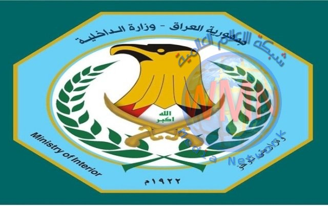 """وزارة الداخلية تعلن القبض على """"أخطر مبتز الكتروني"""""""