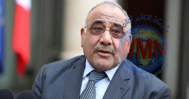 عادل عبد المهدي يعلن عن زيارة الى فرنسا والمانيا قبل رمضان