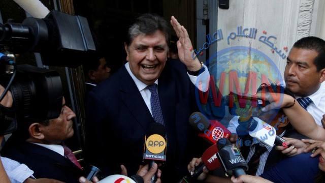 رئيس بيرو الأسبق ينتحر أثناء محاولة اعتقاله