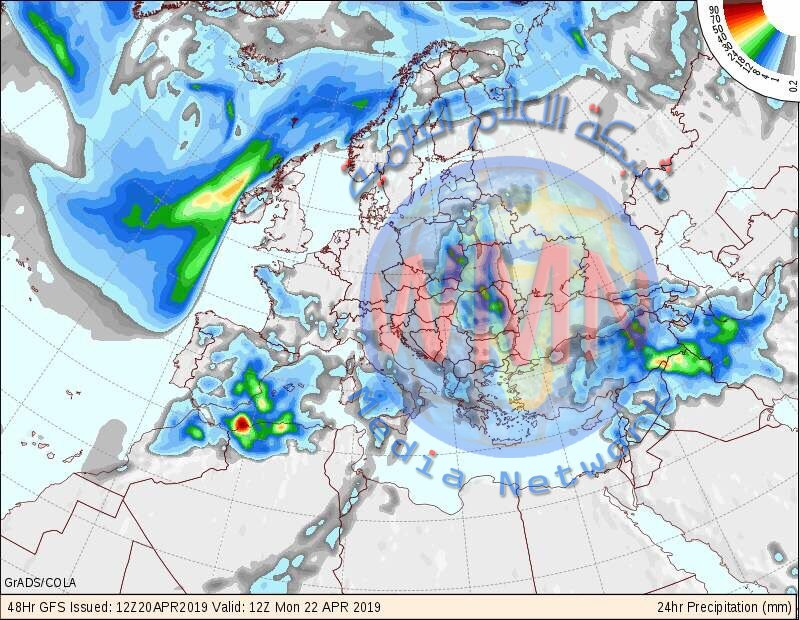 الانواء الجوية: امطار غزيرة وحالوب غد الاثنين