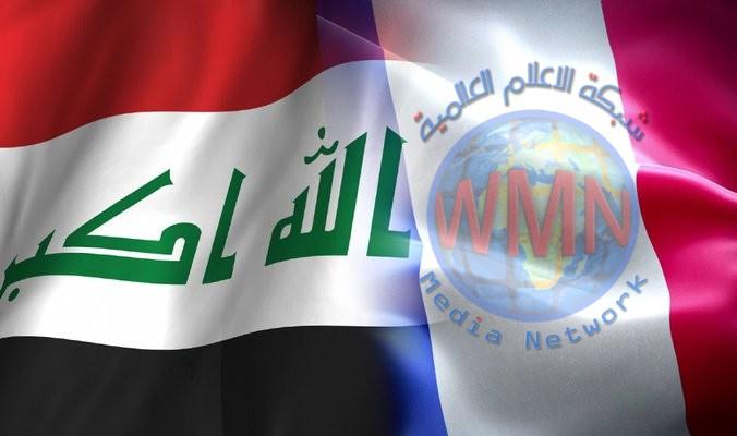 """فرنسا تقدم 1300 يورو وتذكرة طائرة لكل عراقي يرغب بالعودة """"الطوعية"""""""