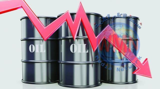 اسعار النفط تنحدر بعد ضغوط ترامب على أوبك لزيادة الإنتاج