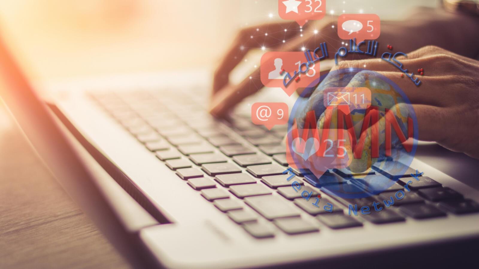 كيف تكتشف تعقب مواقع التواصل ومحركات البحث لبياناتك؟