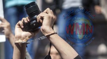منظمة مراسلون بلا حدود :العراق يخرج من قائمة الدول الأكثر خطورة لعمل الصحفيين وأمريكا تدخلها