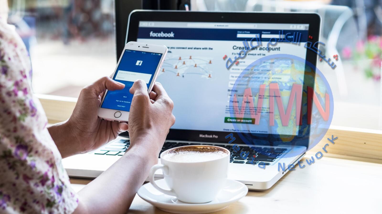 فيسبوك يعتزم إضافة تقنية غير مطلوبة