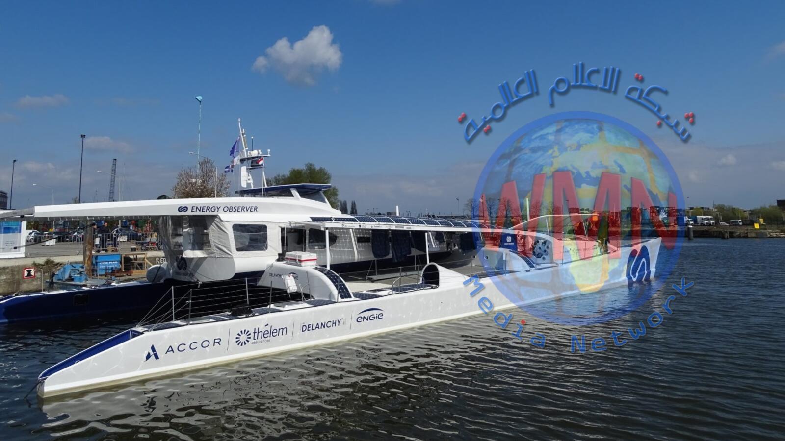 أول قارب هيدروجيني في العالم يبحر إلى أمستردام