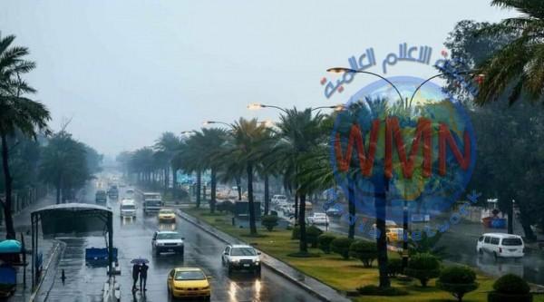 تقلبات جوية في العراق خلال اليومين المقبلين وتحذير من أمطار غزيرة