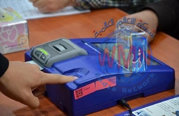 مفوضية الانتخابات تمدد فترة تحديث سجل الناخبين