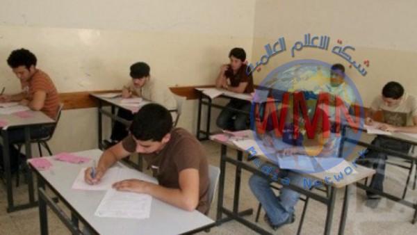 محافظة بغداد تطلب من وزارة التربية تأجيل الأمتحانات النهائية