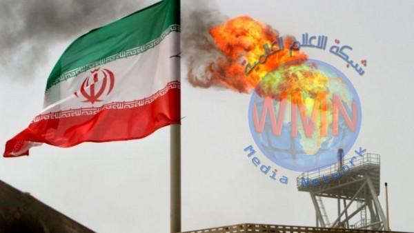 صحيفة بريطانية تحذر من إنتقام آسيوي لإيران ضد قرار ترامب
