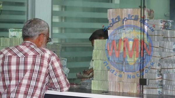 مصرف الرافدين يعلن توزيع رواتب موظفي عدد من دوائر الدولة من حاملي الماستر كارد