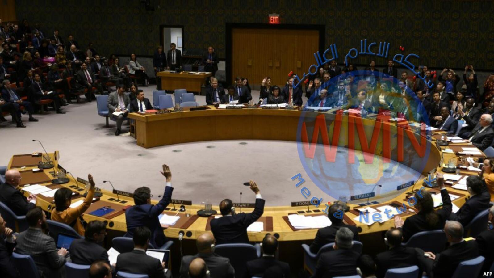 """""""الوفاق"""": مجلس الأمن متهاون في هجوم حفتر على طرابلس"""