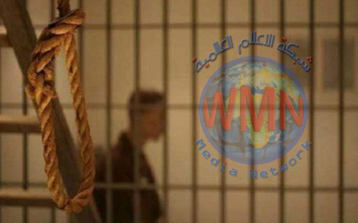 الإعدام لإرهابي قتل جنودا عراقيين وأدين باغتصاب ايزيدية