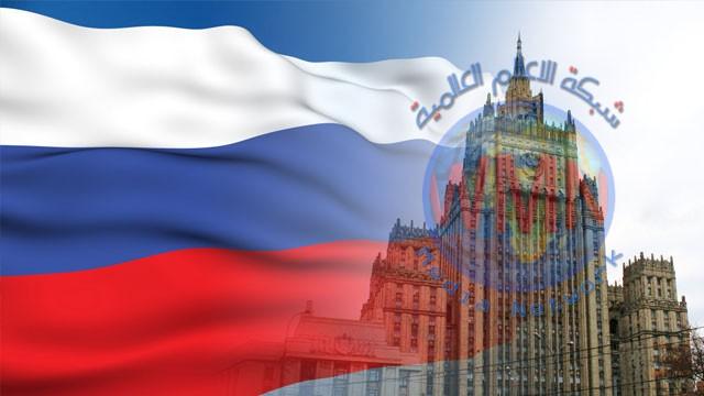 الخارجية الروسية: السلوك الأمريكي في العالم يتجاوز كل الحدود