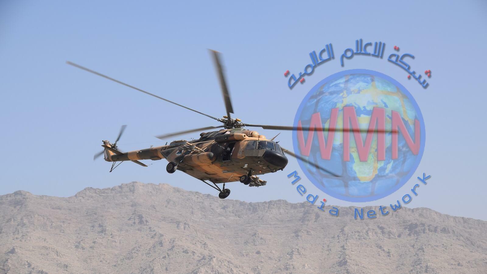 تحطم مروحية اميركية في افغانستان