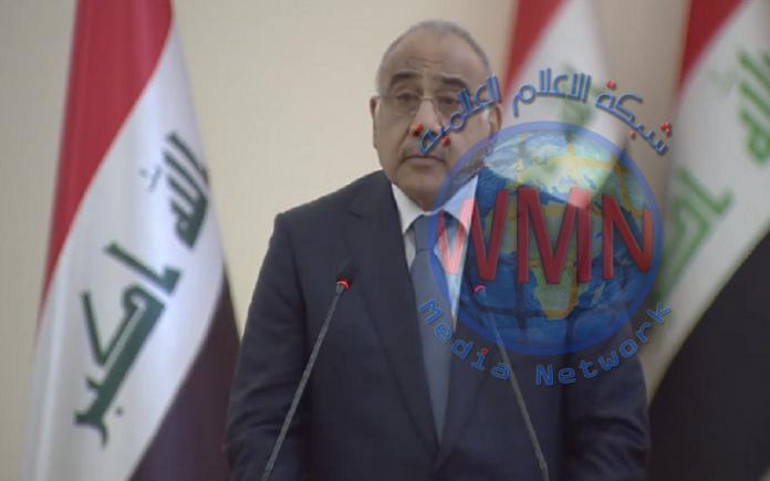 الرئاسة التركية تنشر جدول اعمال زيارة عبد المهدي إلى انقرة