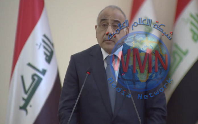 رئيس الوزراء عادل عبد المهدي يوجة بتوطين رواتب منتسبي القوات المسلحة.