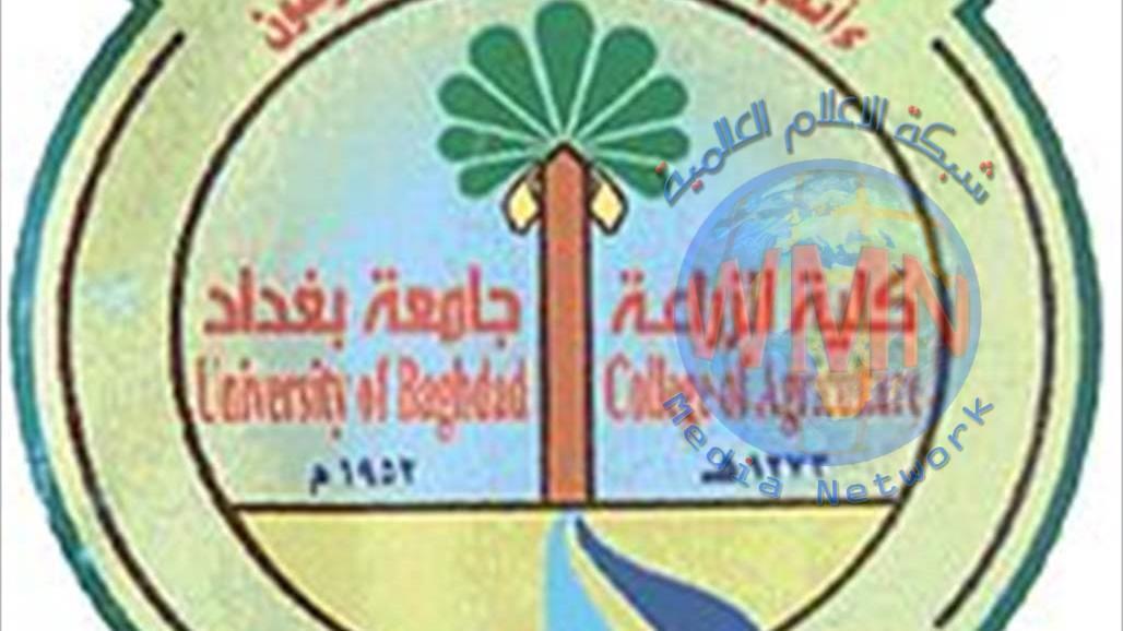 وزارة التعليم العالي والبحث العلمي تعيدكلية الزراعة الى موقعها الاصلي