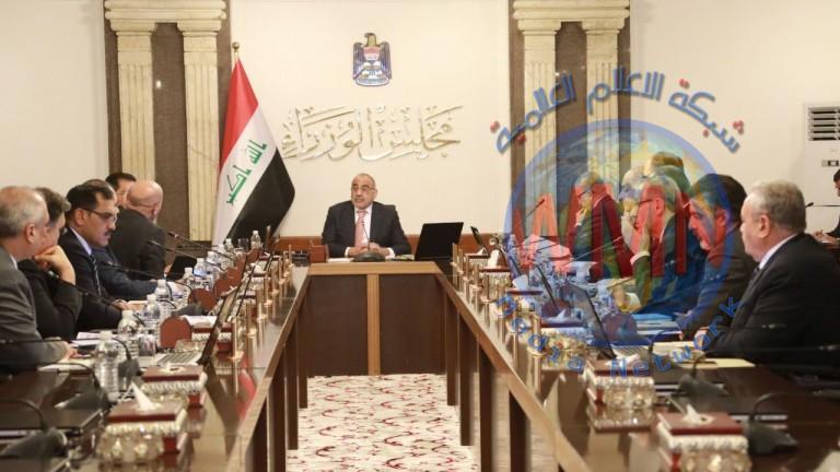 عادل عبد المهدي يوافق على عقد جلسة مجلس الوزراء في النجف