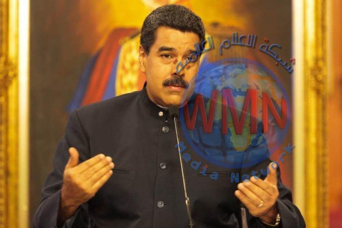 مادورو يوضح كيف طردت قواته سفينة أمريكية من سواحل فنزويلا