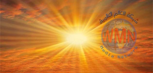 وزارة الصحة تحذر المواطنين بعدم التعرض المباشر لاشعة الشمس