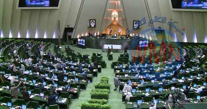 مجلس الأمن القومي الإيراني يرد على دعوة أحد المسؤولين بإجراء مفاوضات مع الولايات المتحدة