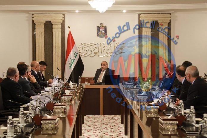 برهم صالح: الحكومة تسعى لتحريك استثمارات بقيمة 100 مليار دولار