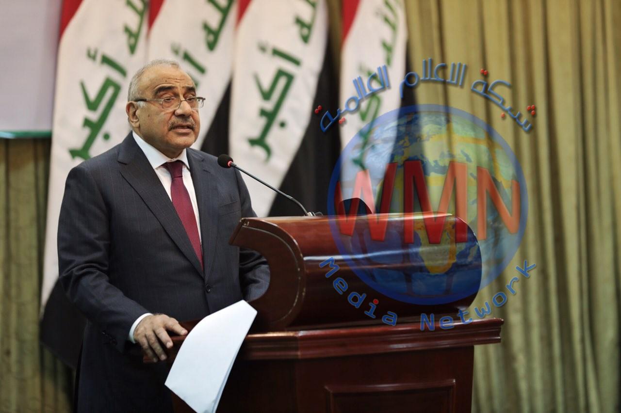 عادل عبد المهدي يهنئ الشعب العراقي والامة الإسلامية بحلول شهر رمضان
