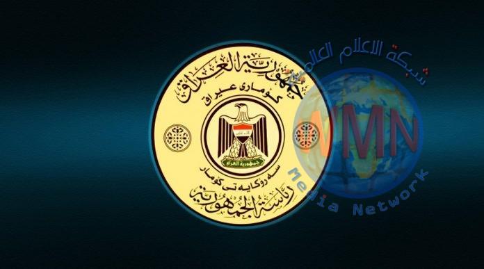 رئاسة الجمهورية تنفي وجود وساطة عراقية بشأن الصراع الأميركي الإيراني