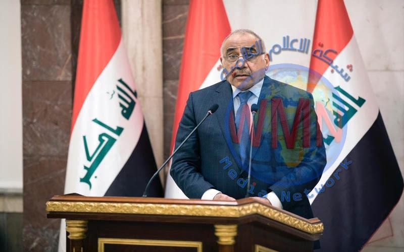 عادل عبد المهدي : فاجعة الامام علي عليه السلام تدعو للإقتداء بسيرة ونهج عدالته