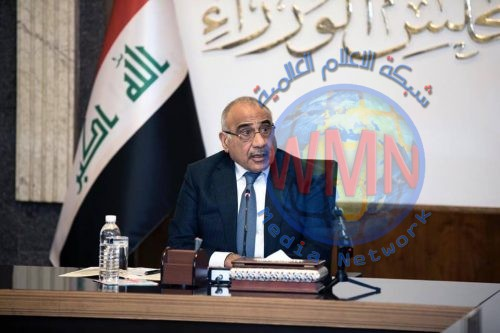 بعد نجاح مشروع توطين رواتب الحشد الشعبي عادل عبد المهدي يوجة بتوطين رواتب القوات المسلحة