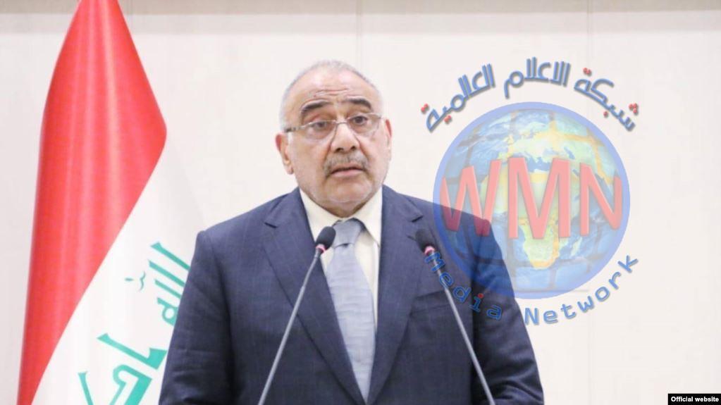 نائبة تدعو عبد المهدي الى الحضور للبرلمان لأمر هام