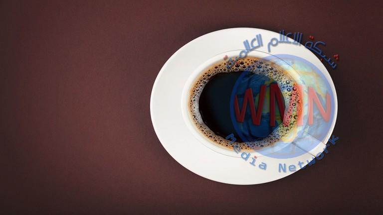 متى تكون القهوة خطرة على حياتك؟