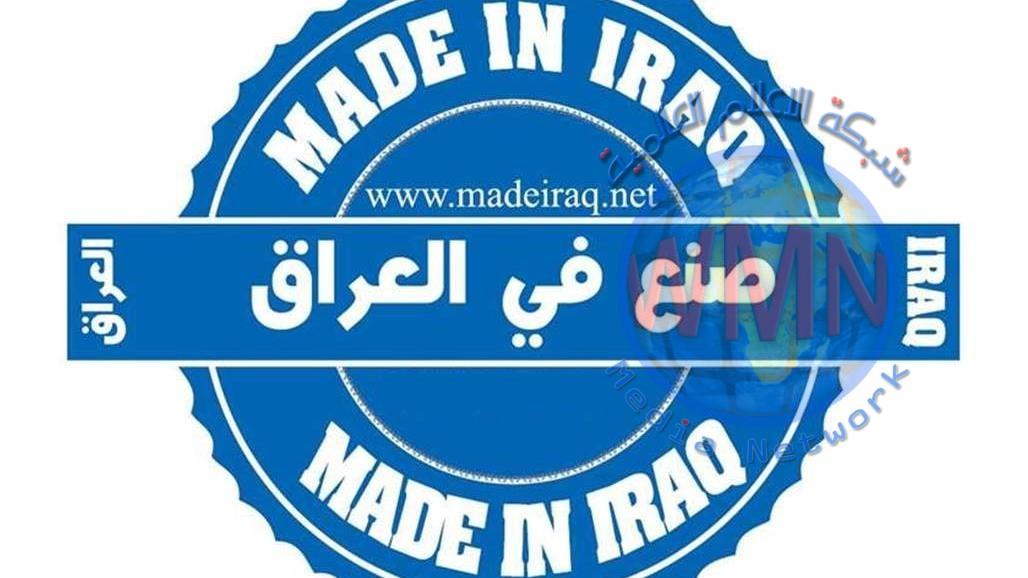 الحكومة بصدد توجيه مؤسساتها باعتماد المنتج العراقي