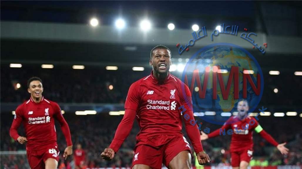 ليفربول يُذيق برشلونة من كأس روما ويُقصيه من دوري ابطال أوروبا