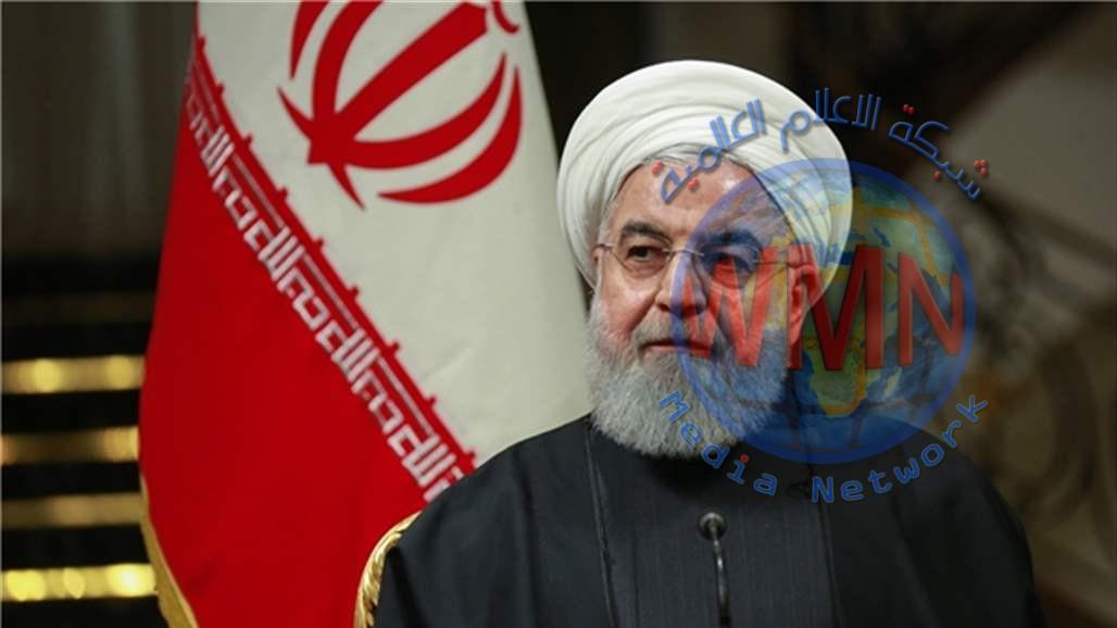 روحاني يعلن عن توقف إيران عن بيع الماء الثقيل واليورانيوم المخصب