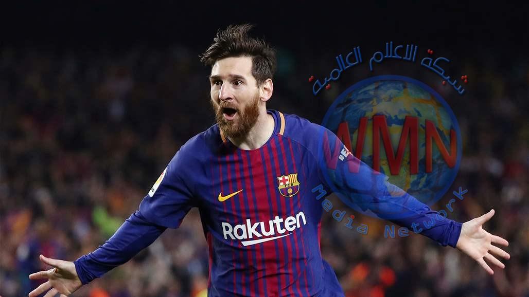 """حافلة برشلونة تتخلى عن ميسي.. واللاعب يغادر """"أنفيلد"""" وحده"""