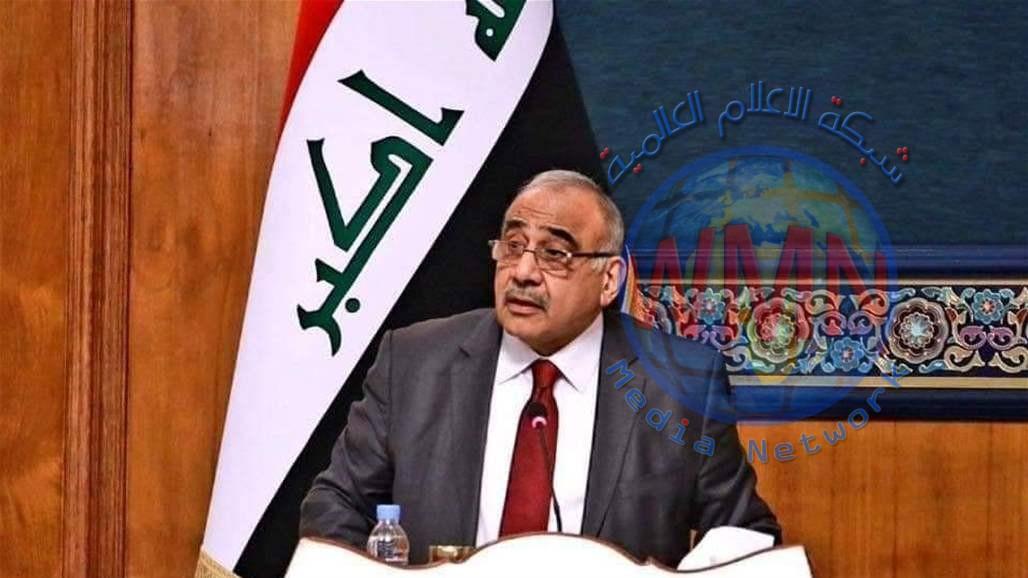 عادل عبد المهدي يعتذر عن تلبية دعوات مآدب الافطار العلنية والرسمية