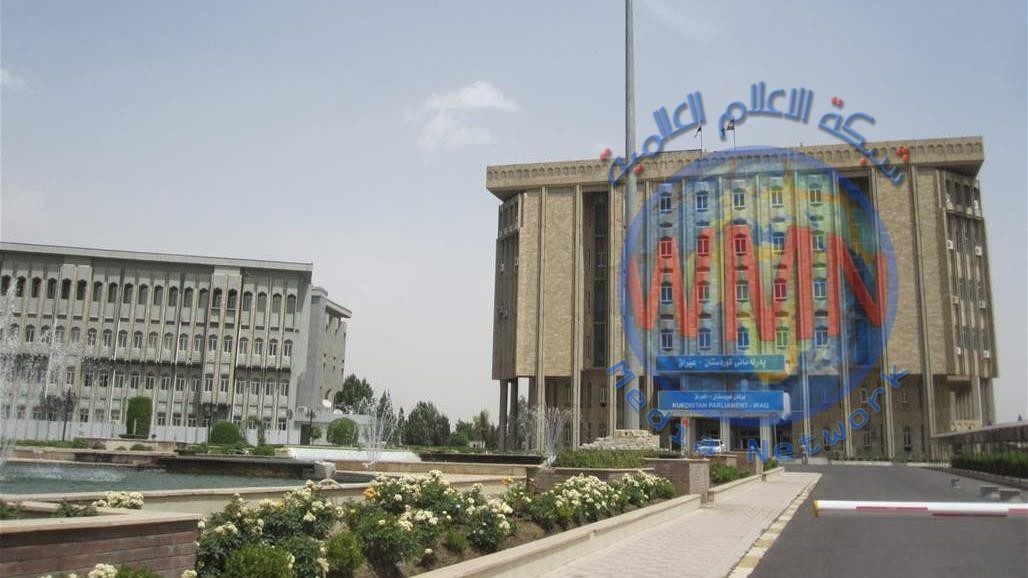 برلمان كردستان يصوت على تعديل قانون رئاسة الاقليم