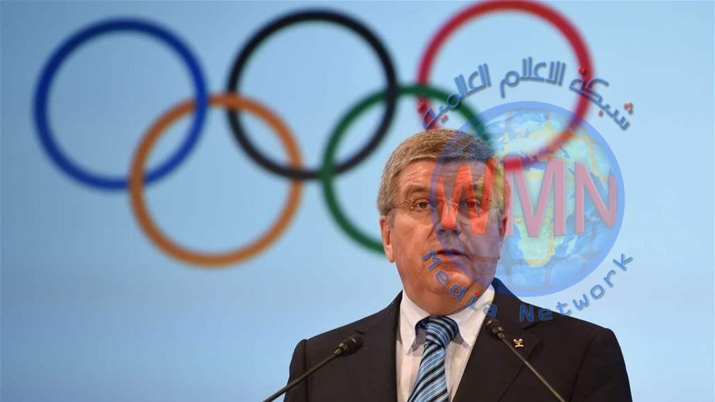 """رئيس اللجنة الأولمبية الدولية يرغب بلقاء العبيدي وحمودي """"بأقرب وقت"""""""