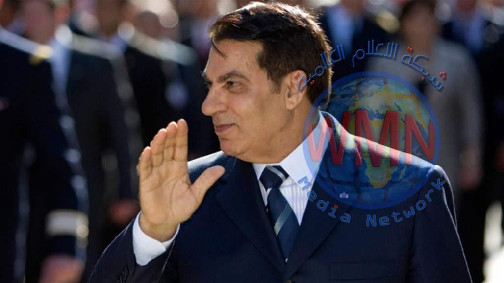 زين العابدين بن علي يظهر من جديد.