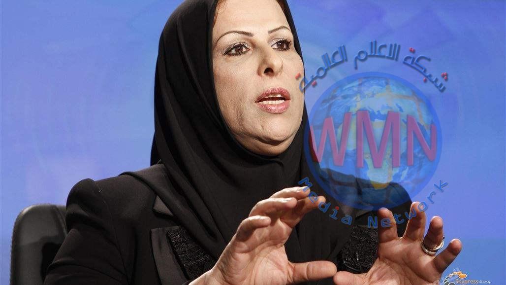 عالية نصيف: أهم مشروع في بغداد يقف على ابواب الابتزاز