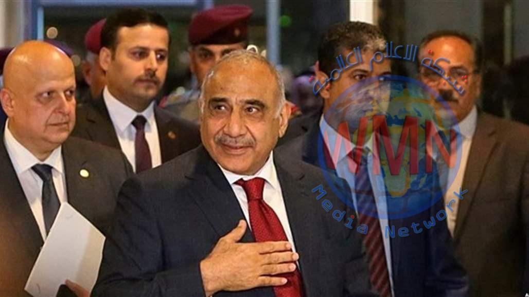 عادل عبد المهدي يزور تركيا منتصف الشهر الحالي