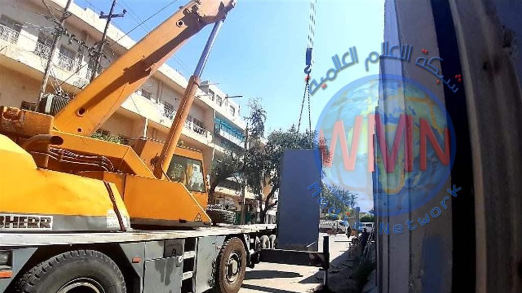 رفع الكتل الكونكريتية المحيطة بفرعين لمصرف الرافدين في بغداد