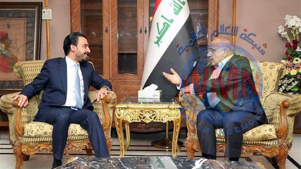 البرلمان: دعوى عبد المهدي على الحلبوسي سياقٌ طبيعيٌ وليست خصومة شخصية