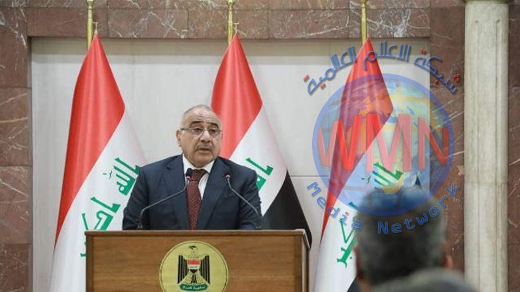 عادل عبد المهدي يعلن السيطرة على السدود ويؤكد: الخزين المائي سيرتفع