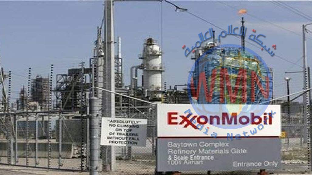 النفط تنفي اجلاء ومغادرة الموظفين في شركة اكسون موبيل من العراق