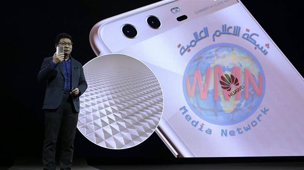 هواوي تطلق هاتفها الجديد.. مميزات خيالية